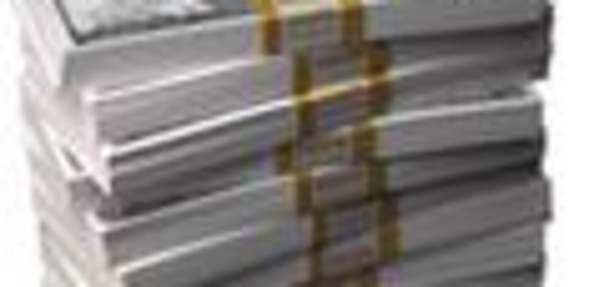 СБУ підтвердила крадіжку великої суми у свого співробітника