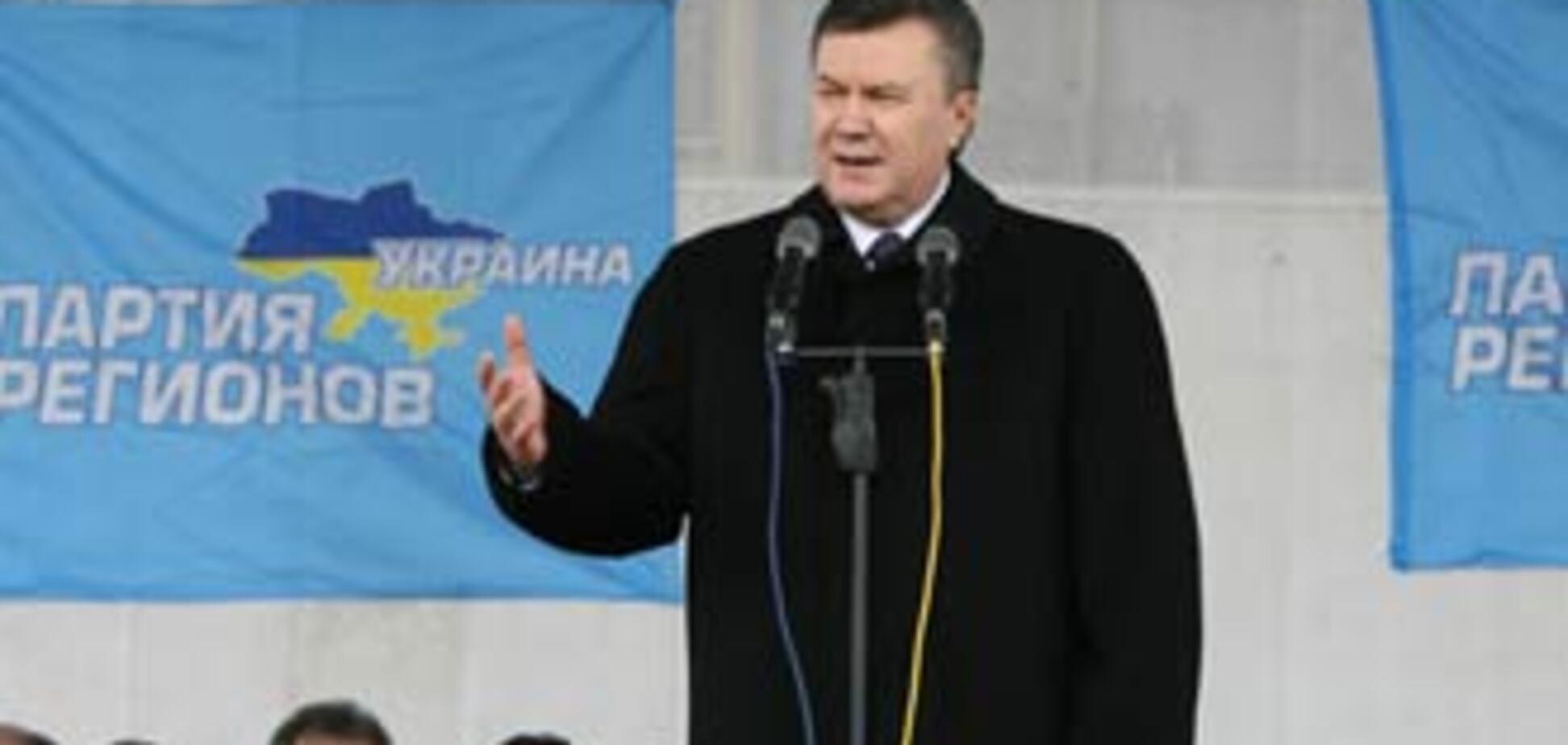 Янукович назвал условие создания ПРиБЮТ