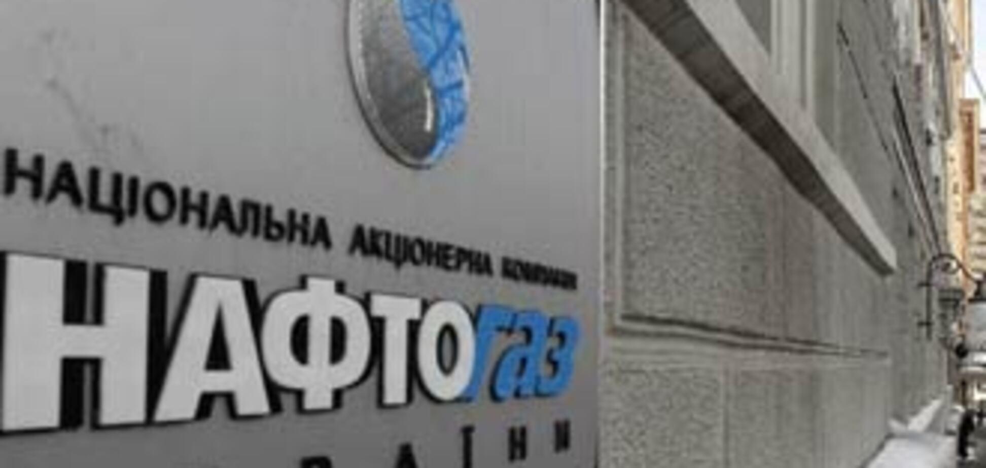Украина может потерять 'Нафтогаз Украины'