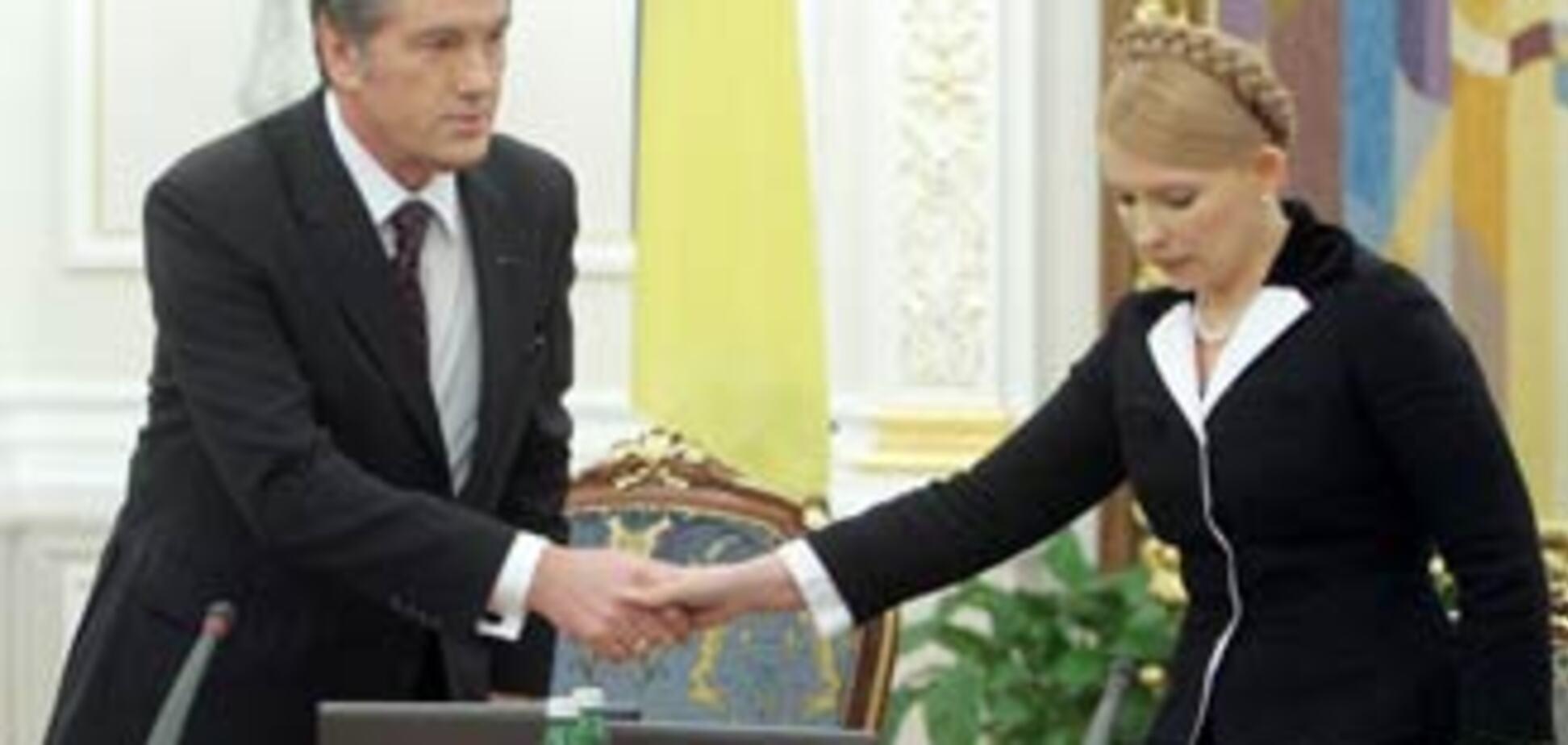 Ющенко призвал Тимошенко прекратить войну