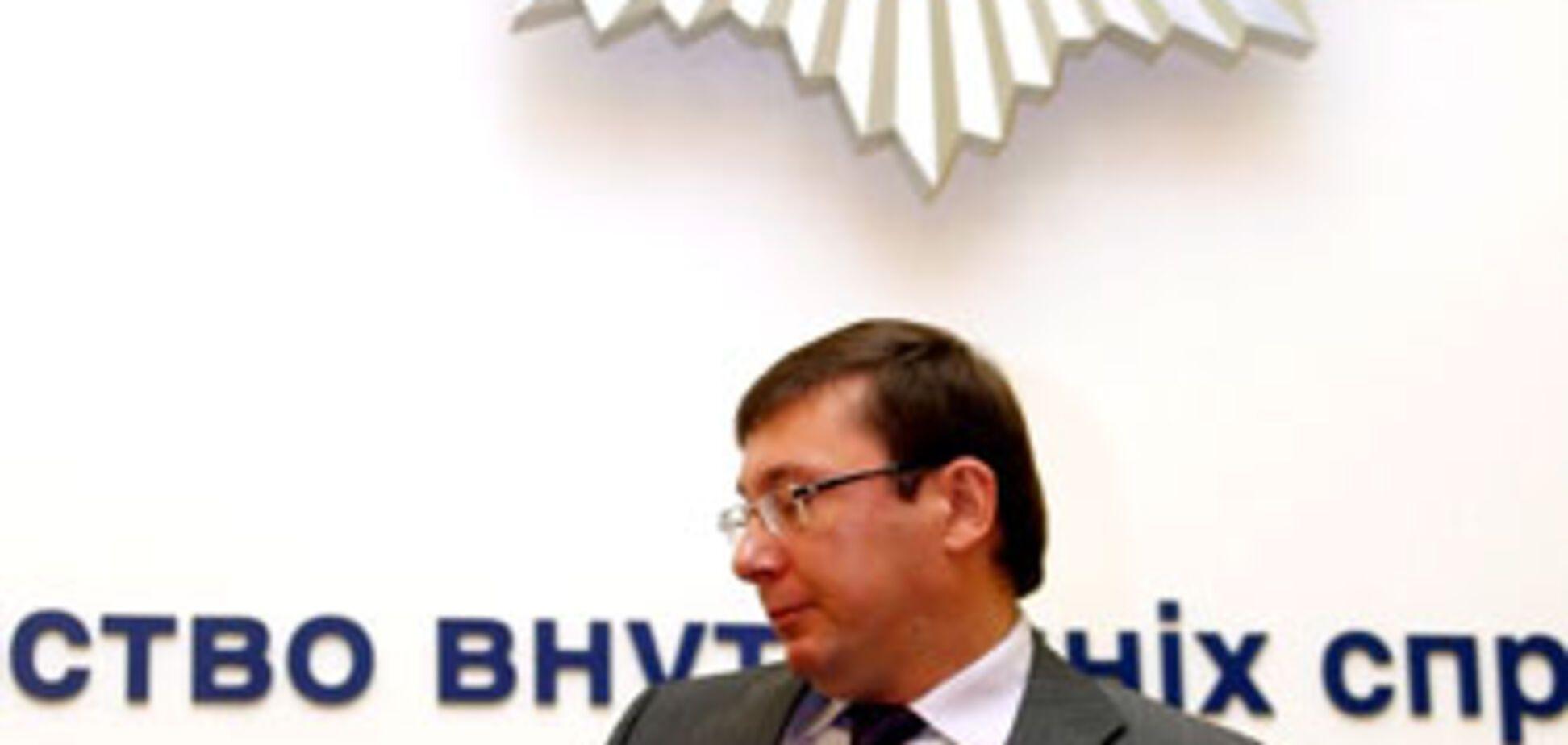'Bild' отказался извиняться перед Луценко