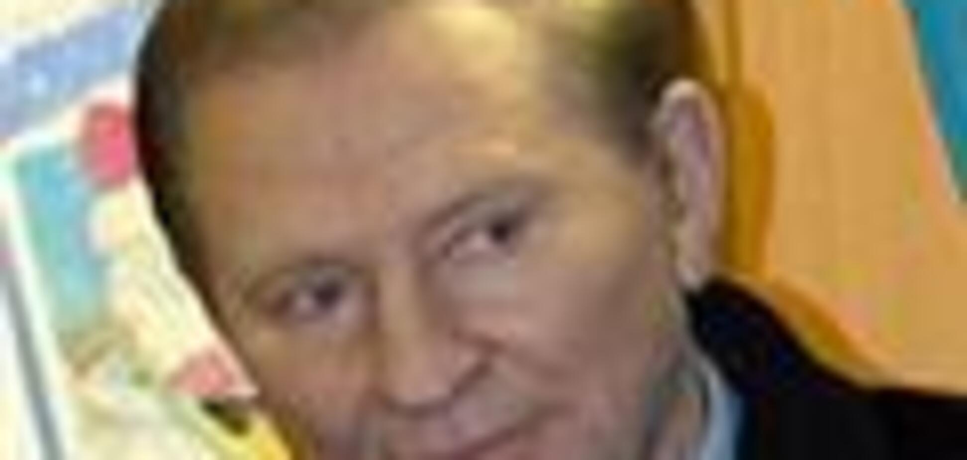 Кучма 'наелся президентства'
