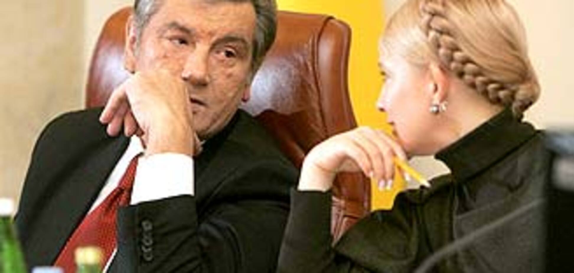 Ющенко-Тимошенко: аверс 'Одесса-Броды', немедленно