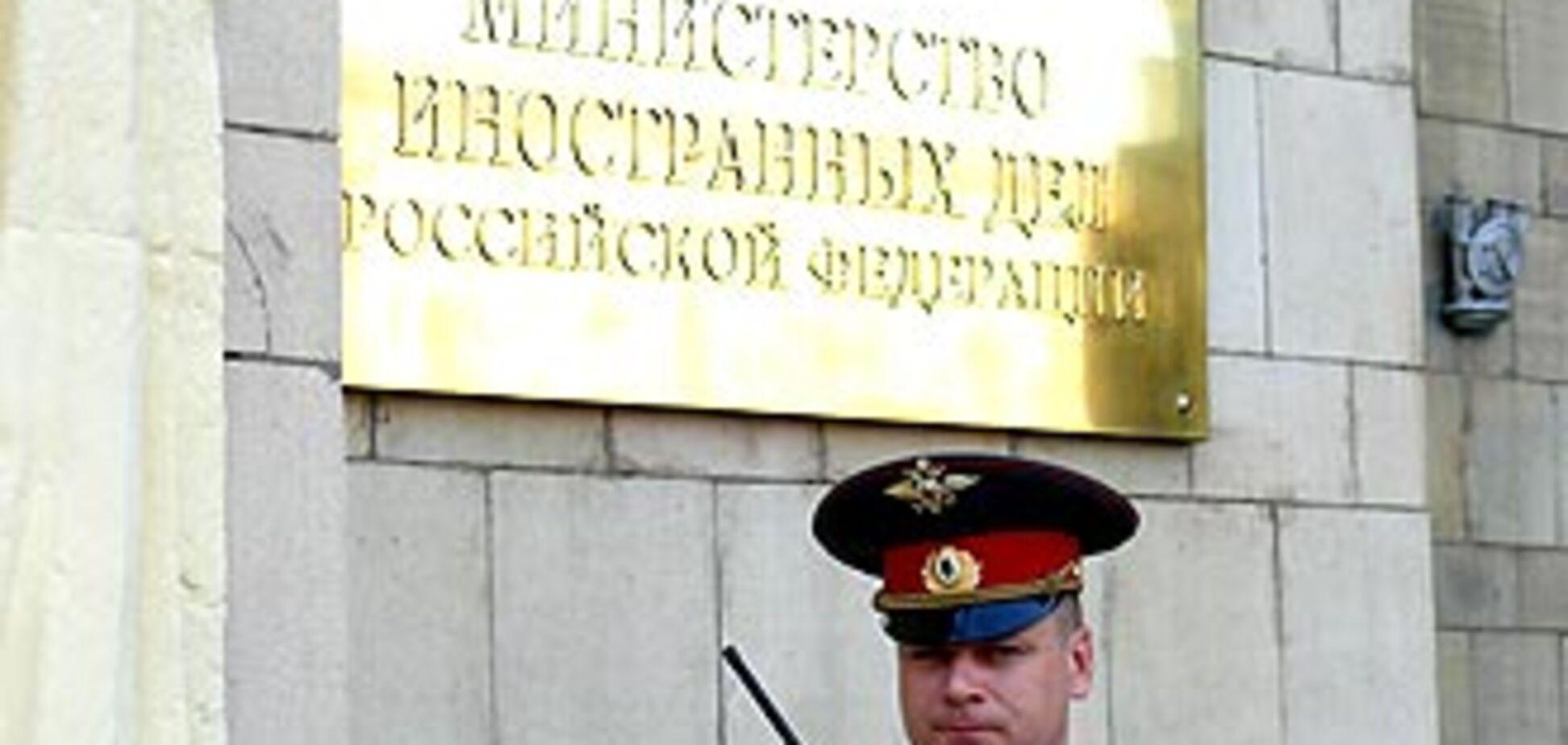 Россия высылает двух дипломатов НАТО
