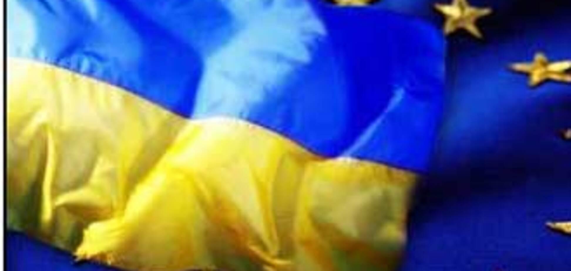 Украина не променяет членства в ЕС на Восточное партнерство