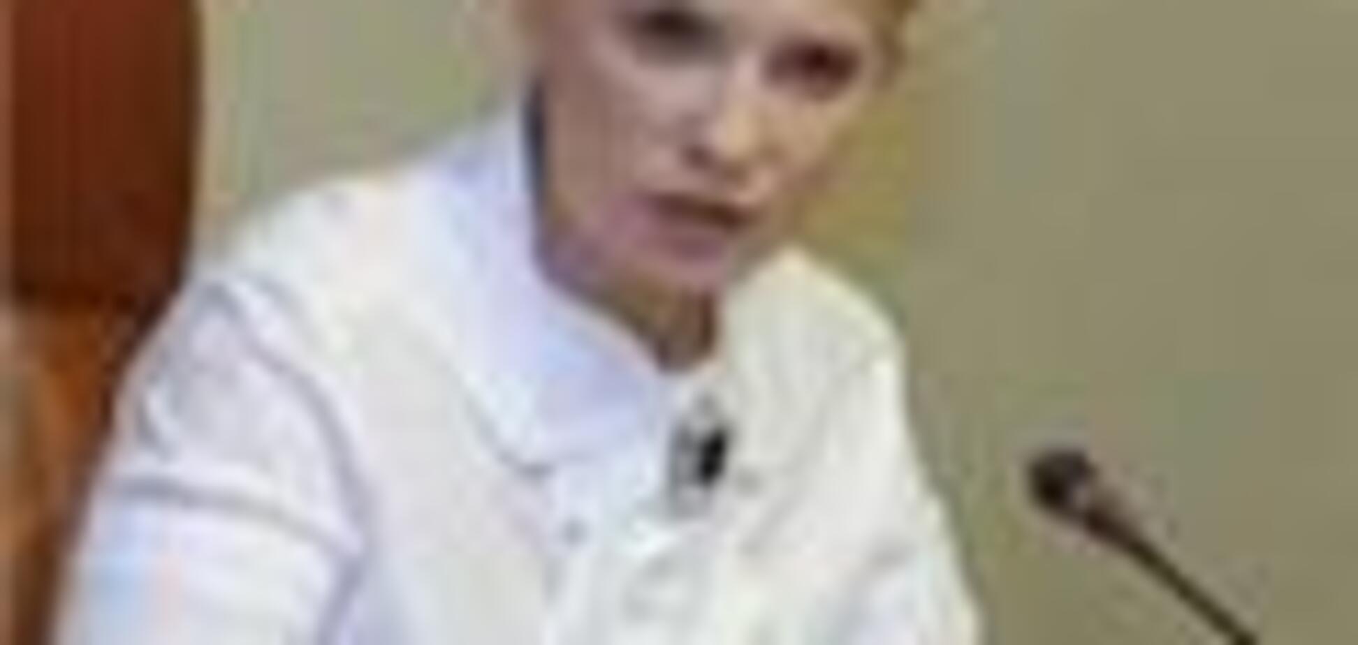 Тимошенко собирает министров вне очереди