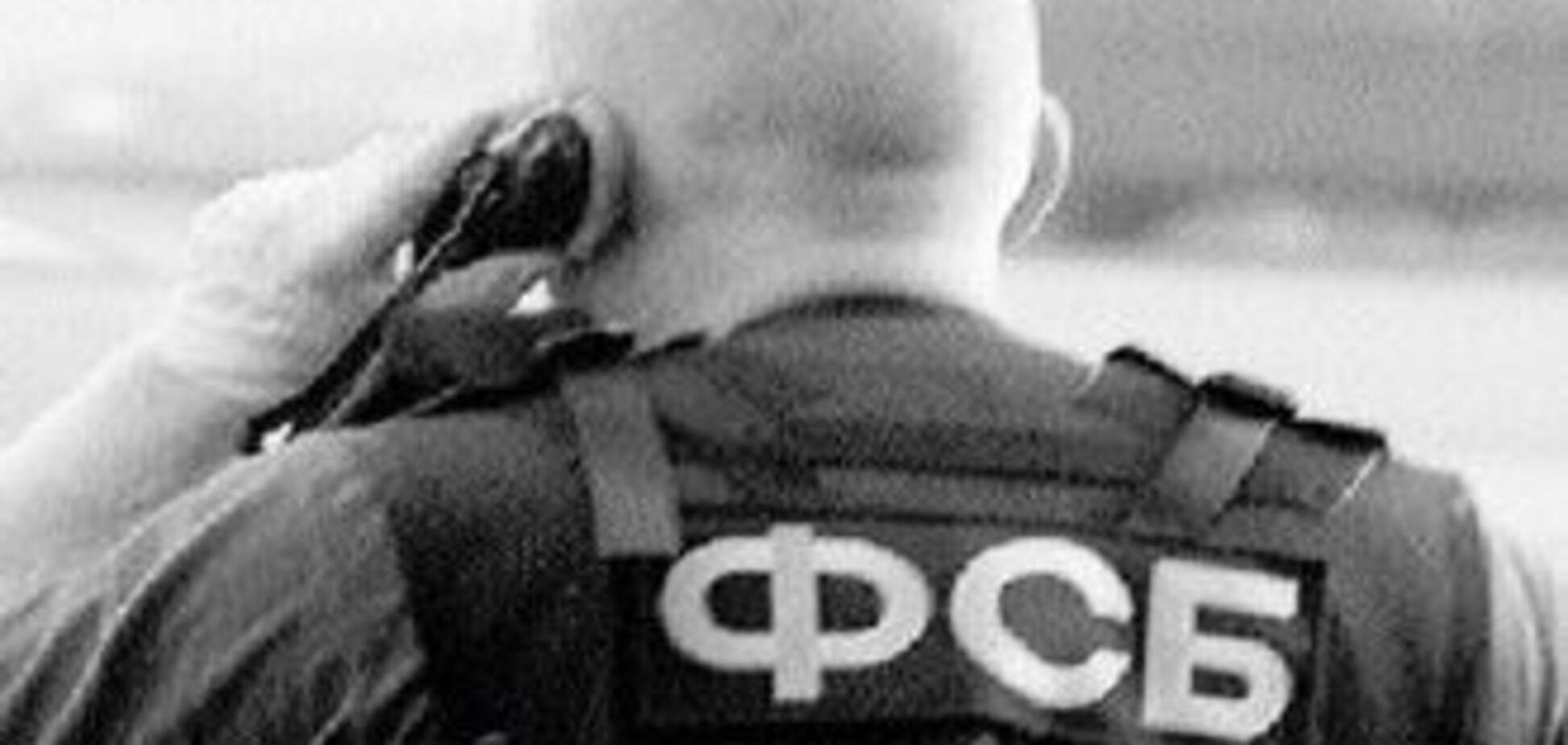 ФСБ затримала в Осетії групу українців