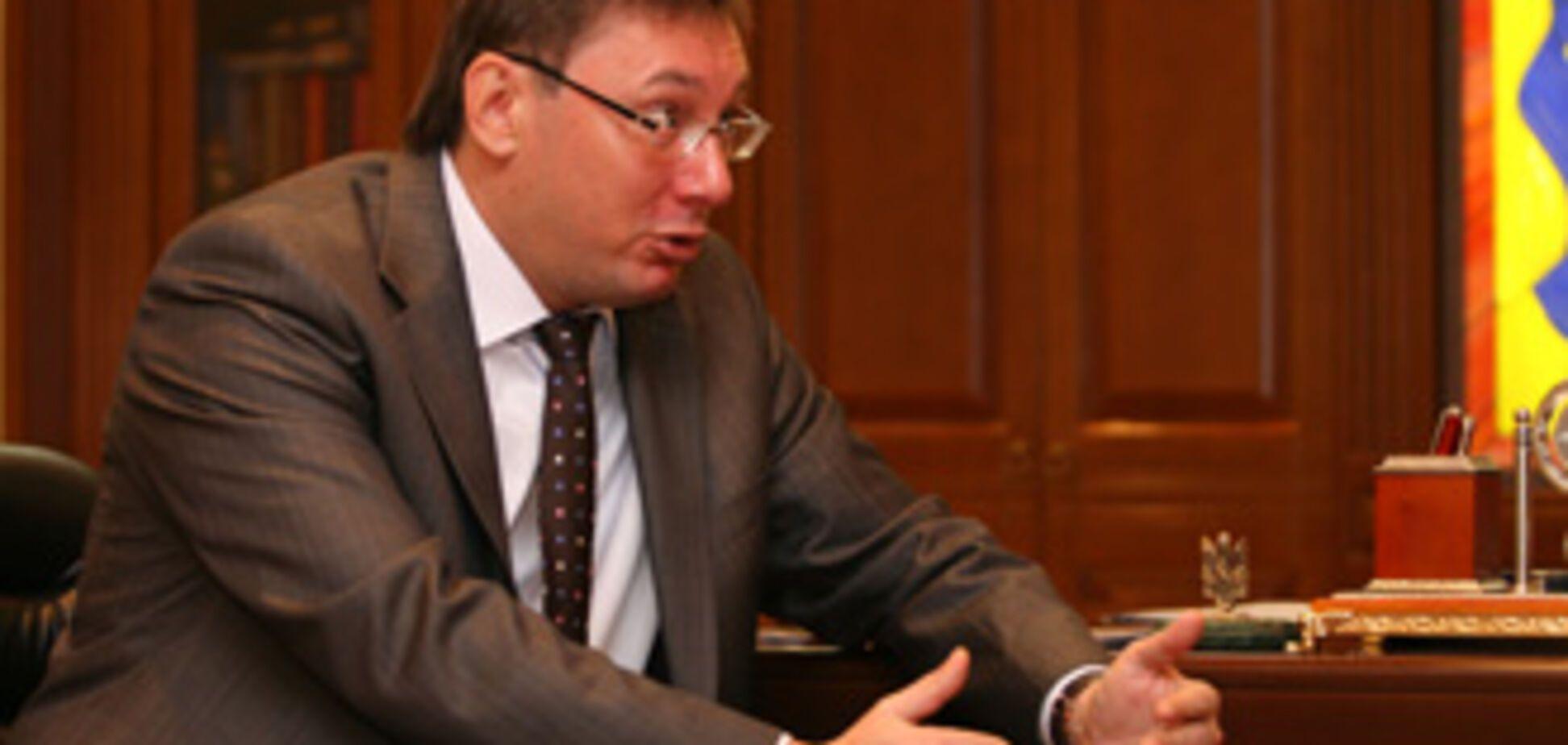Пукач 'потопит' Юрия Луценко?