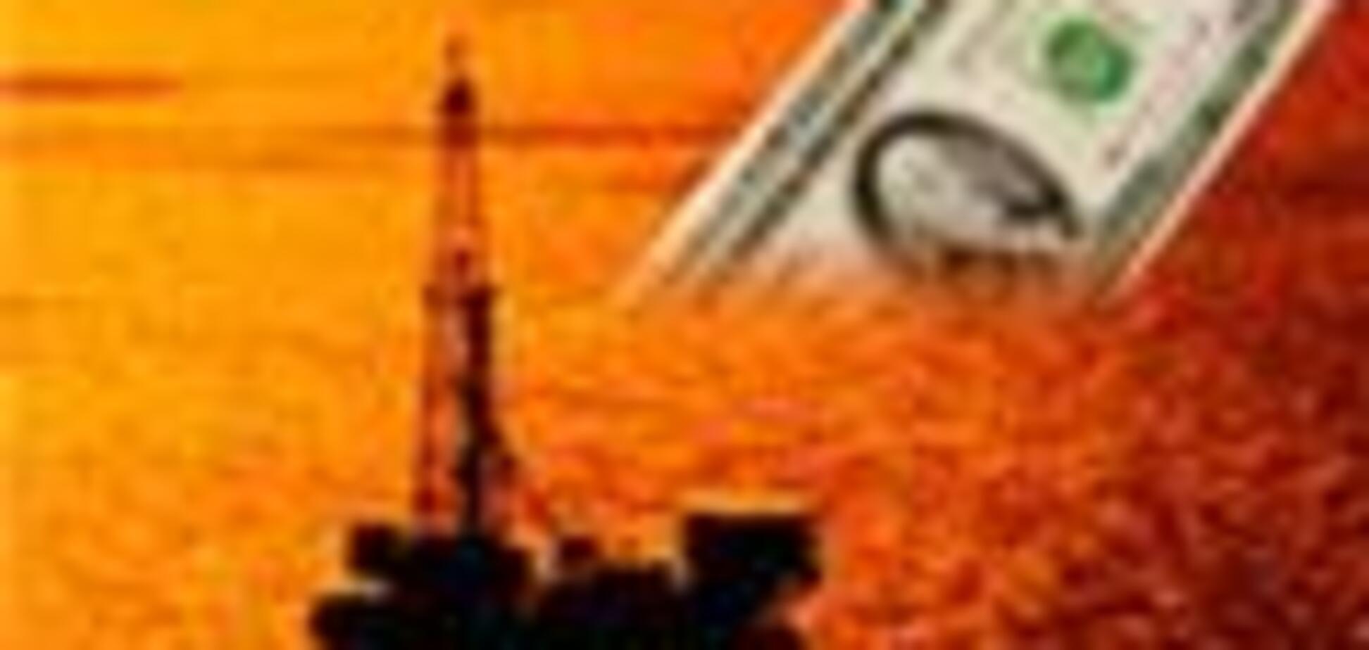 'Нафтогаз' має претензії до акцій 'Укртатнафти'
