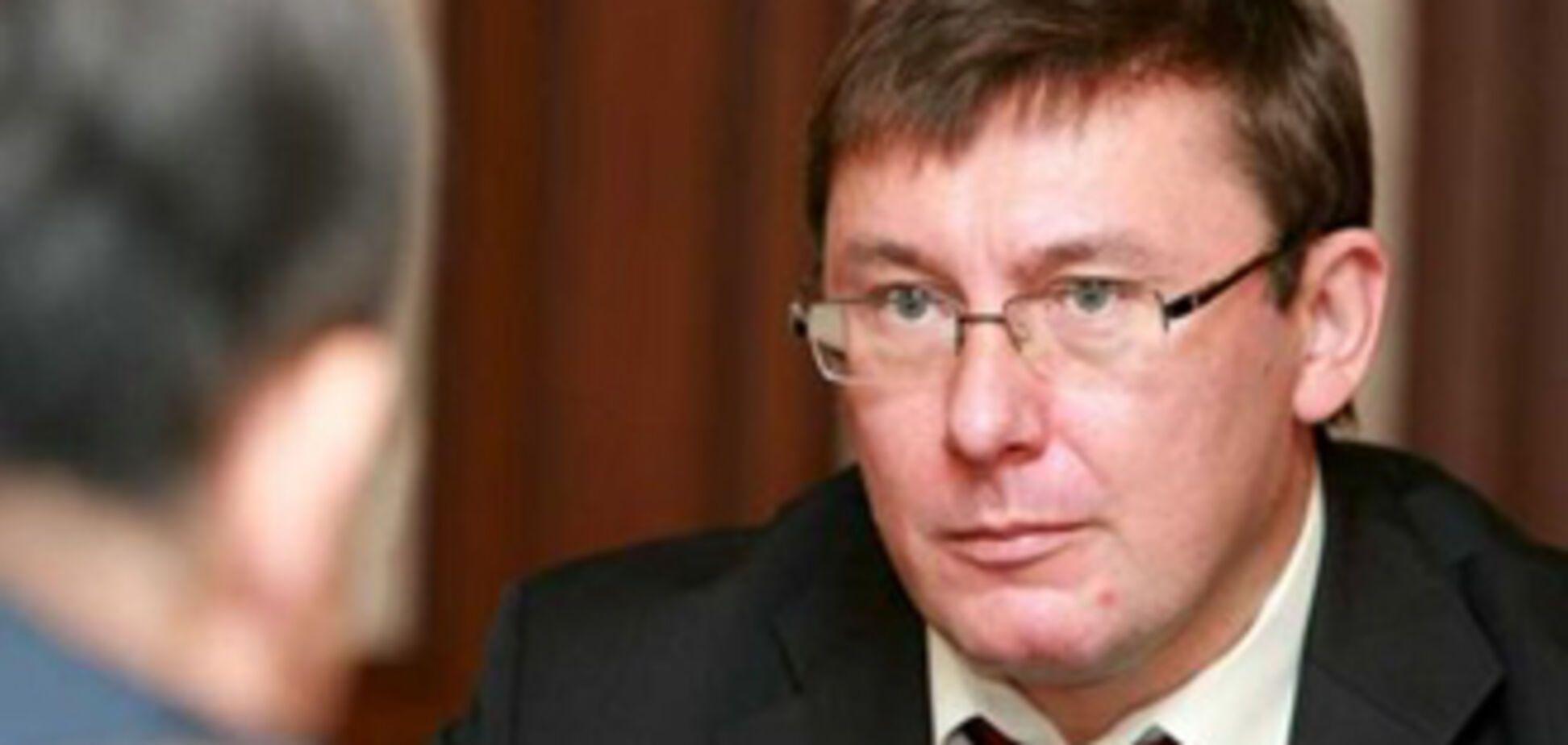 Луценко став грудьми на захист кіровоградського МВДшніка