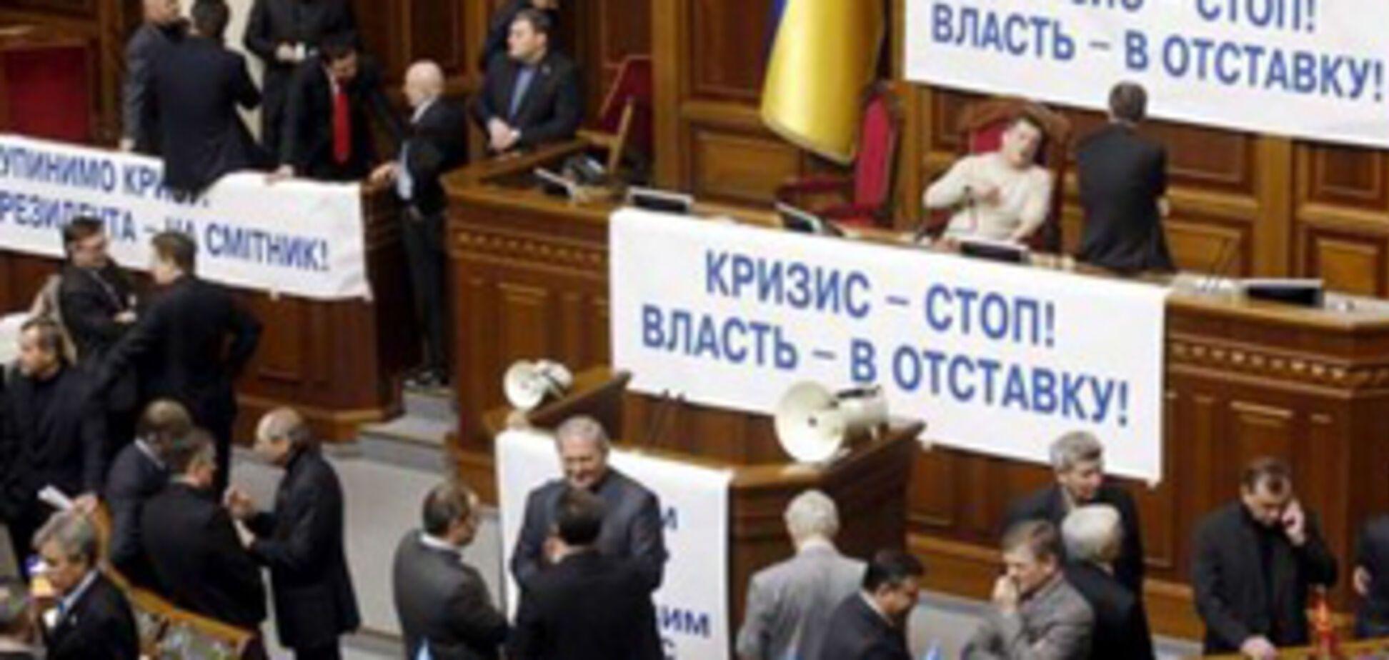 Депутати і Литвин шукають вихід з парламентської коми