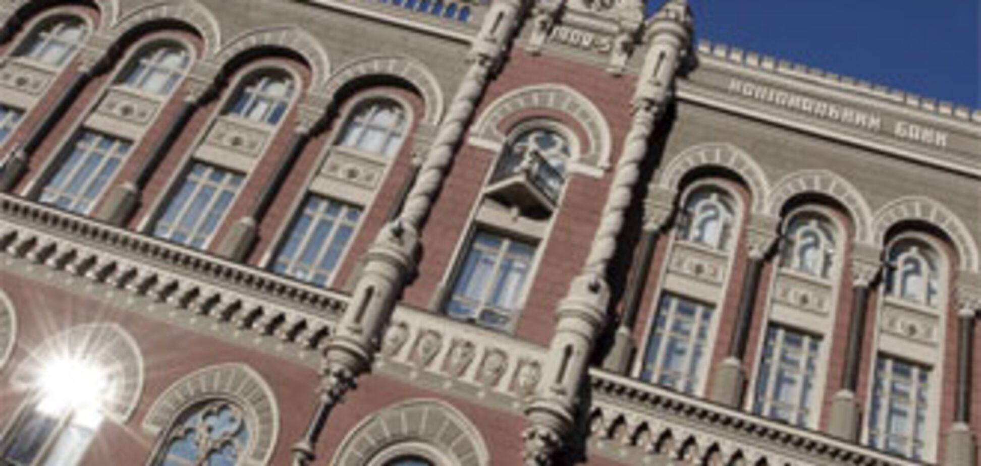 Ющенко хоче надати НБУ незалежність