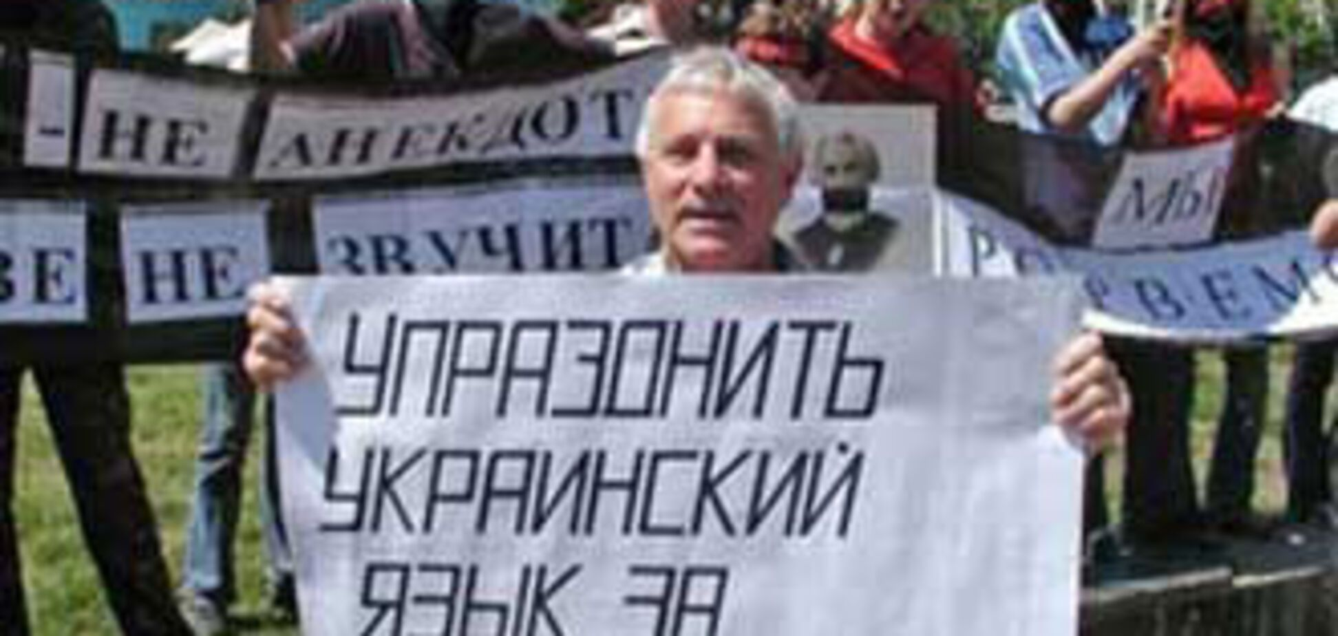 МЗС розбереться з мовою сам, Росії краще закрити рот