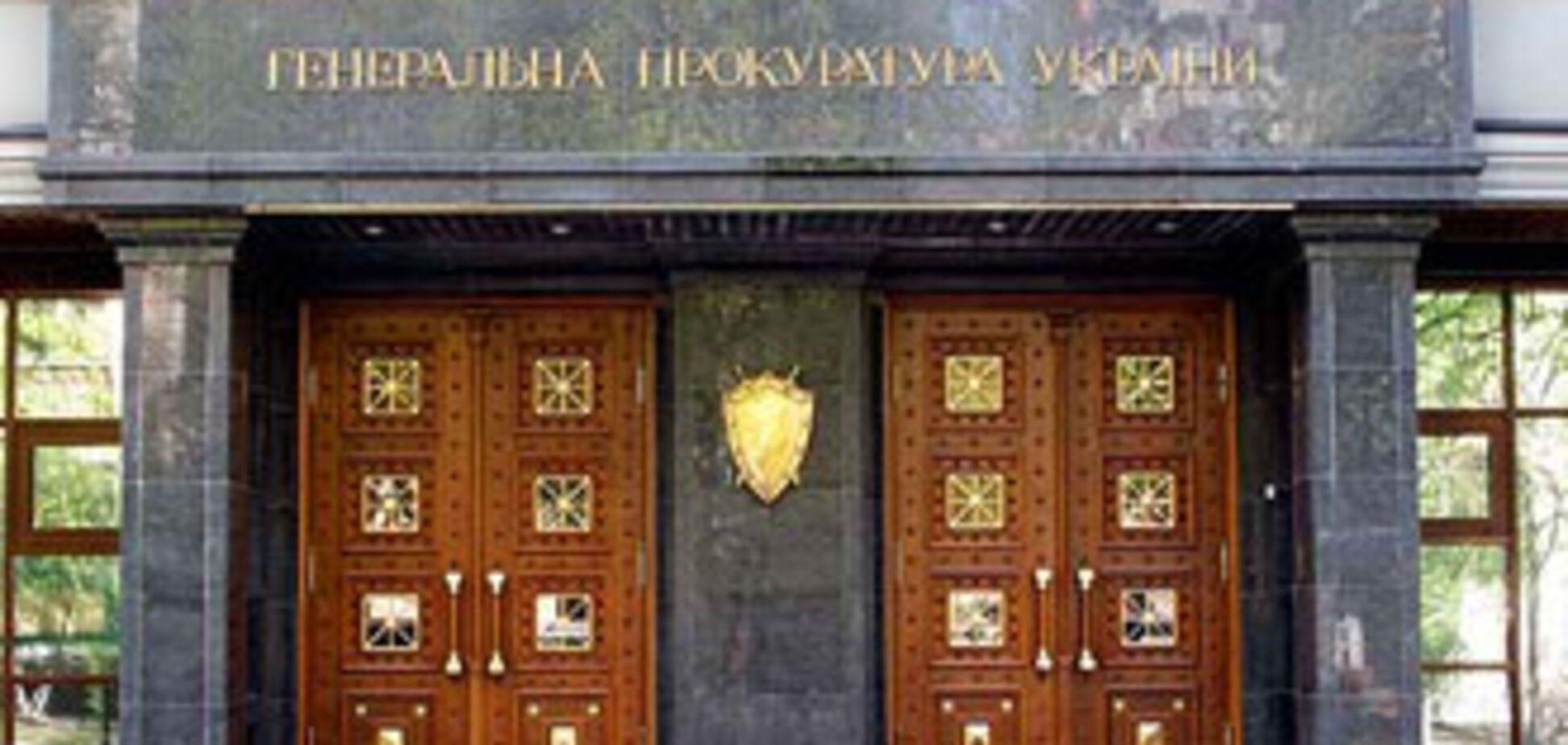 Генпрокуратура не торопится искать Лозинского