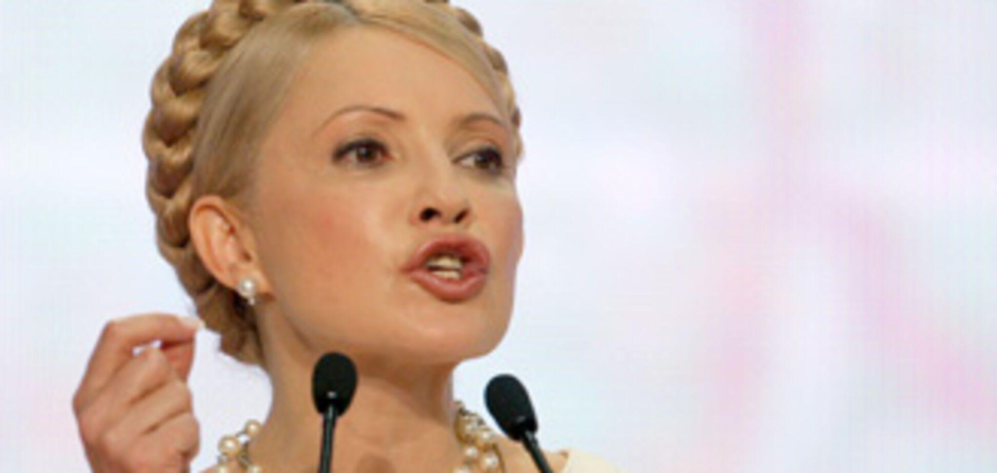 Тимошенко опустилась на 30 позиций