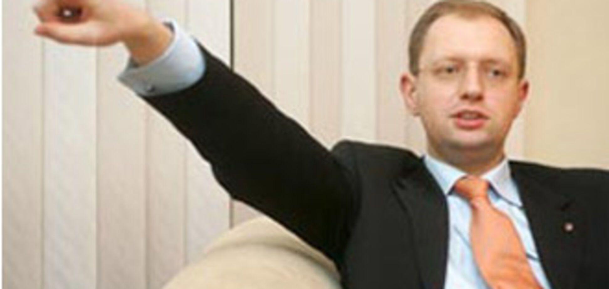 Яценюк: главное не развалить и не уничтожить страну