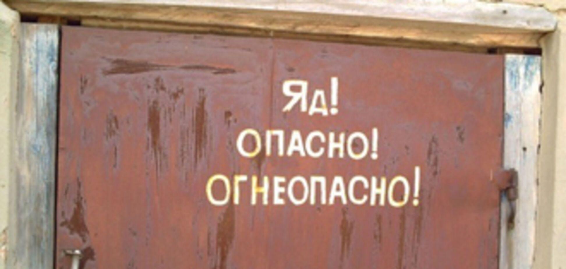 На Запорожчине горит склад ядохимикатов