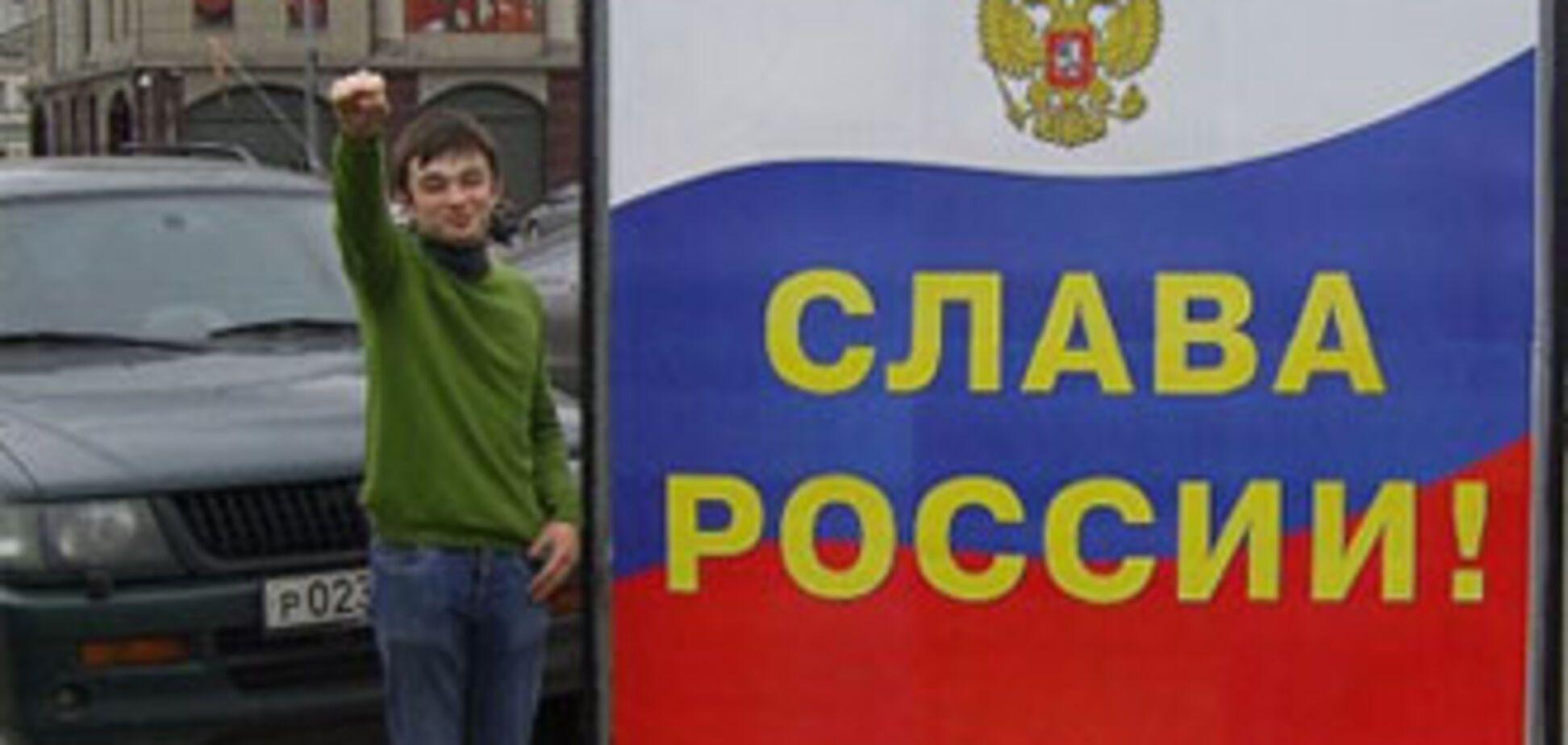 Российские судэксперты покрывают нацистов и скинхедов
