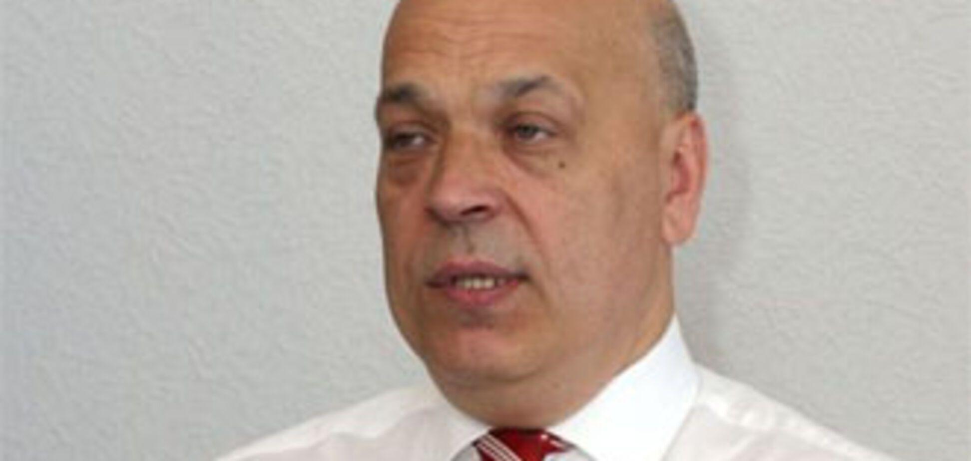 Москаль получил ответ на антисемитские заявления