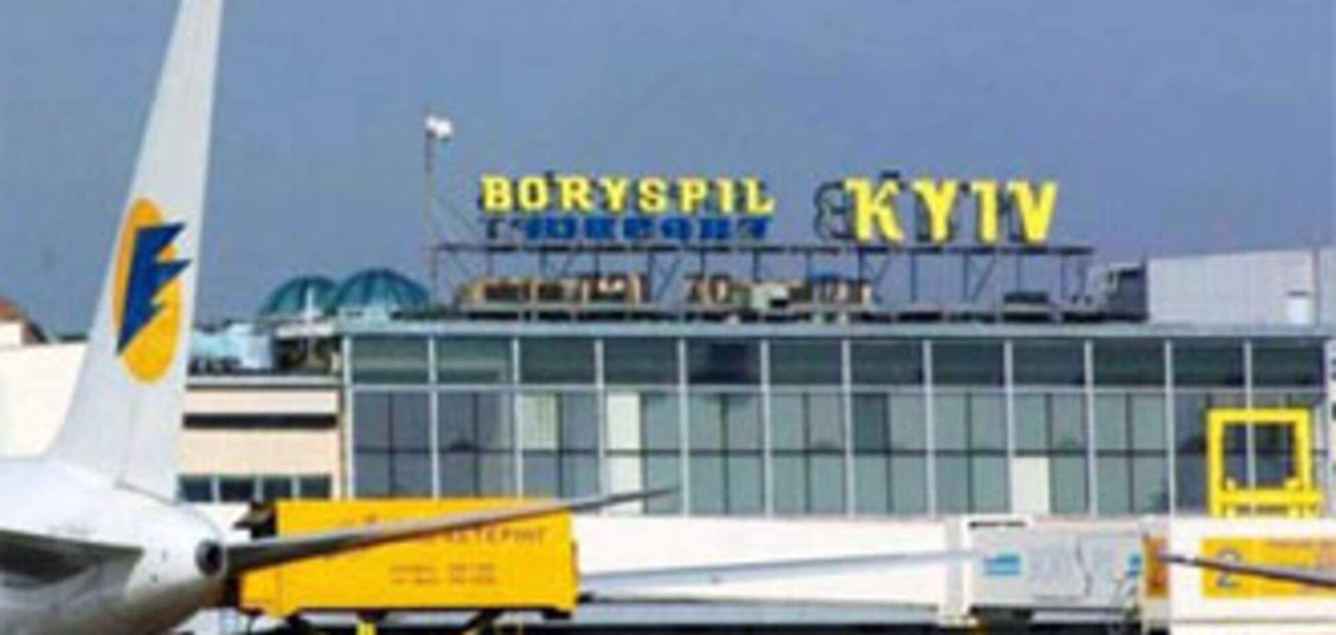 В Борисполе задержали шестерых иностранцев-неадекватов