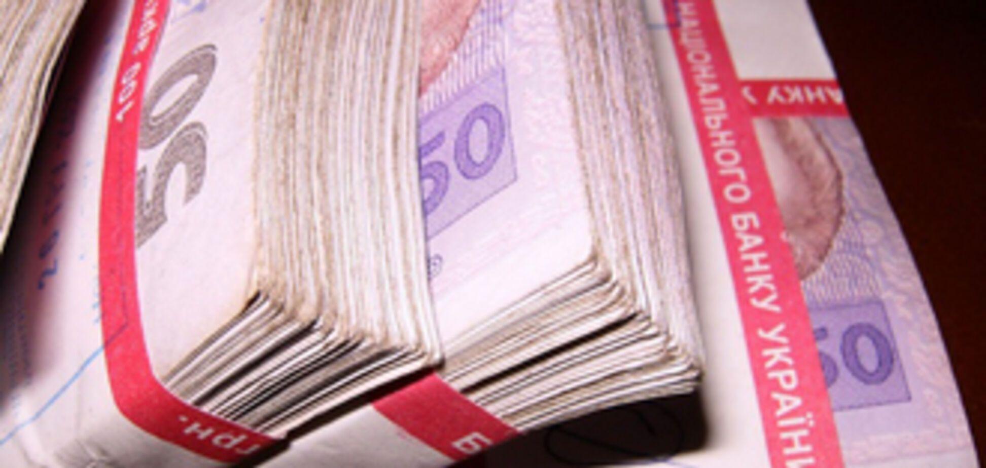 Кредитный союз украл у вкладчиков 30 млн грн