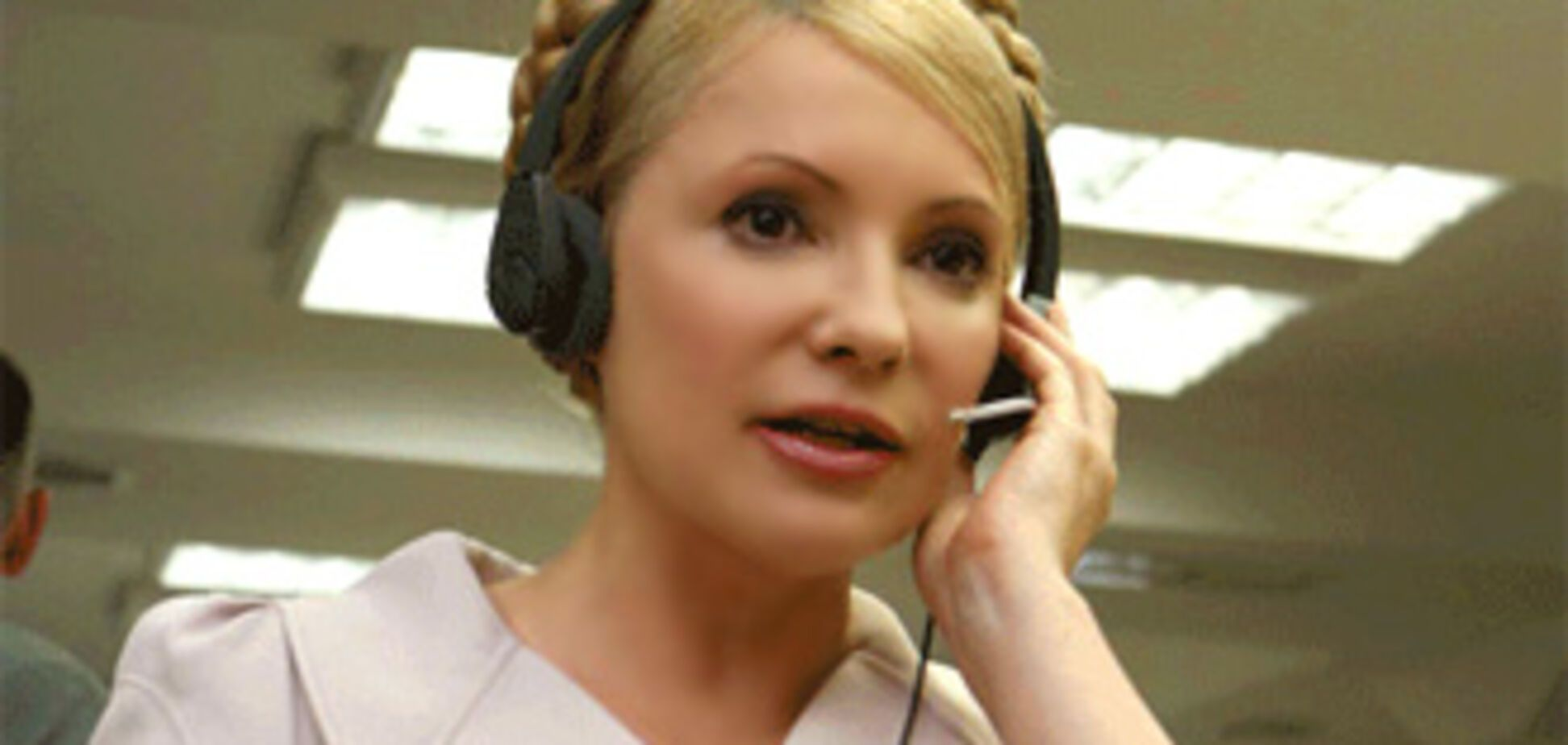 У Тимошенко в понедельник начнется светлое будущее