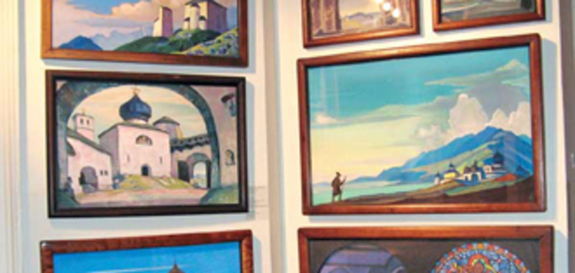 Ограблен музей Николая Рериха