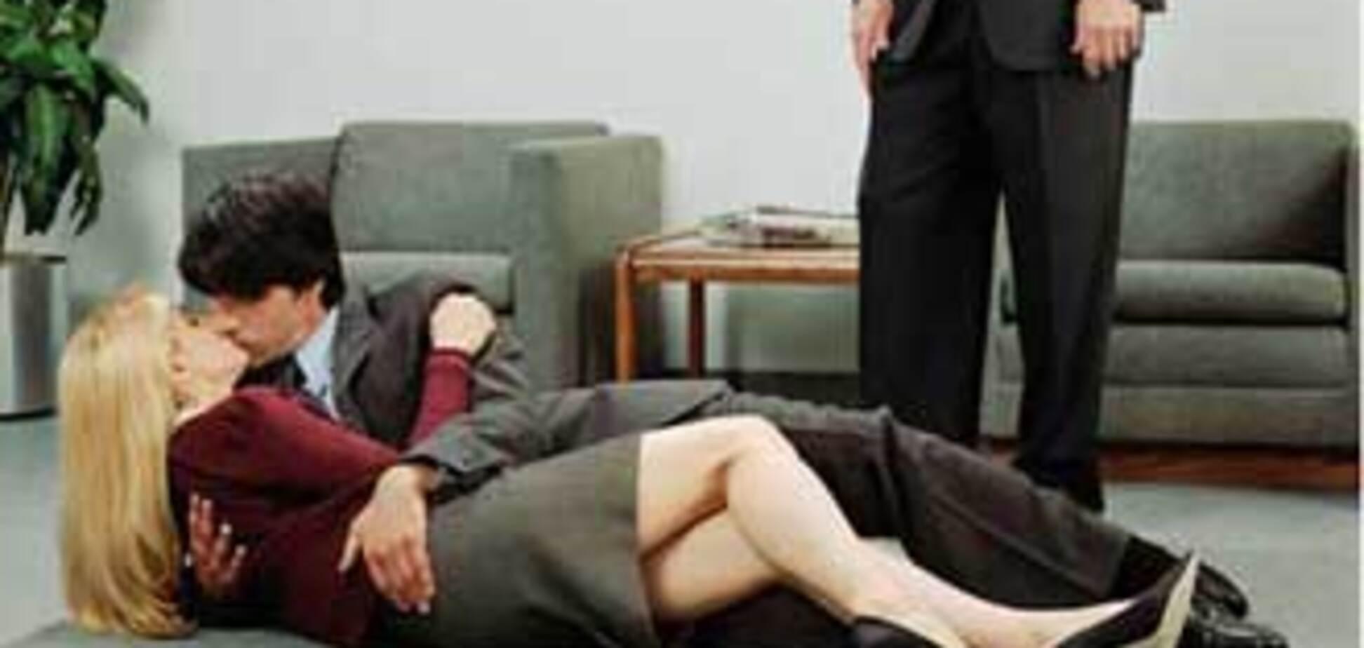 Секса в офисе больше не будет