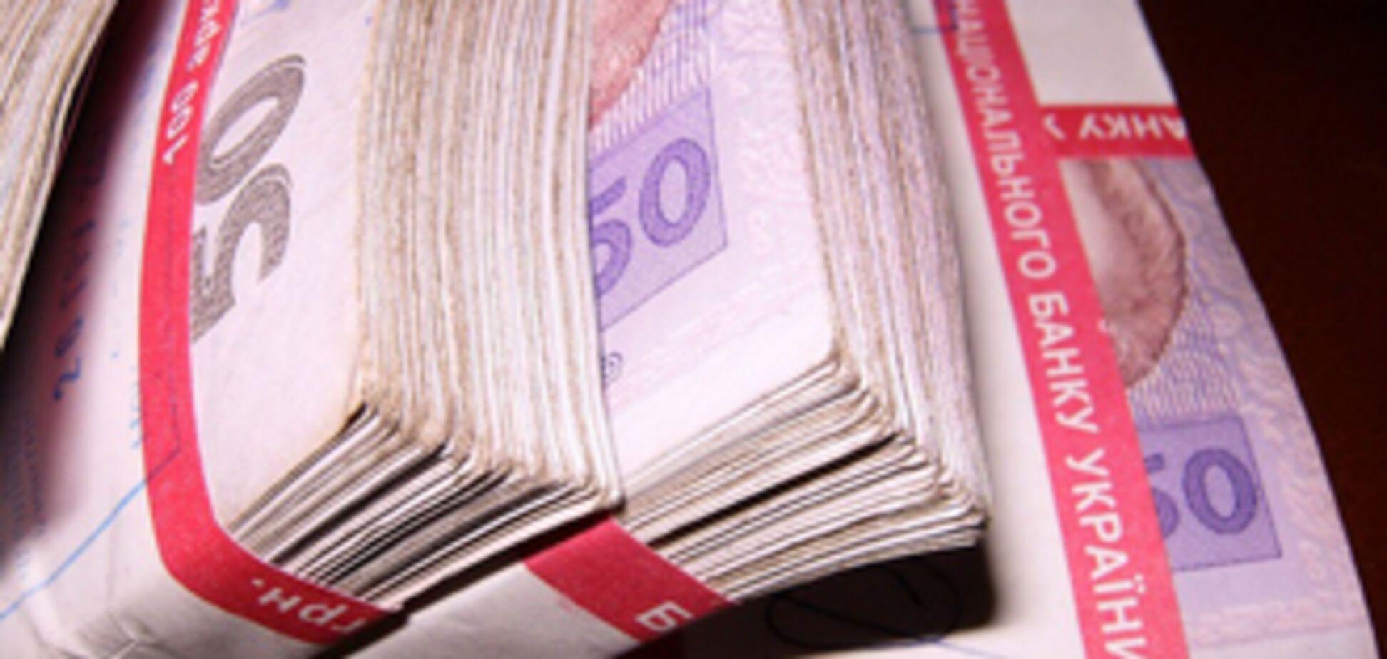 Пенсионерка украла у банка 6,5 млн грн