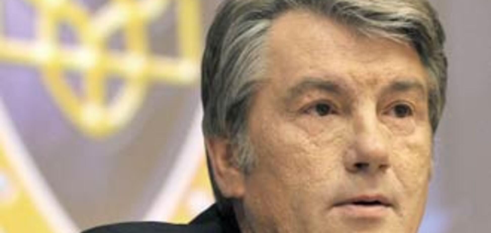 Ющенко заспіває на Червоній руті?