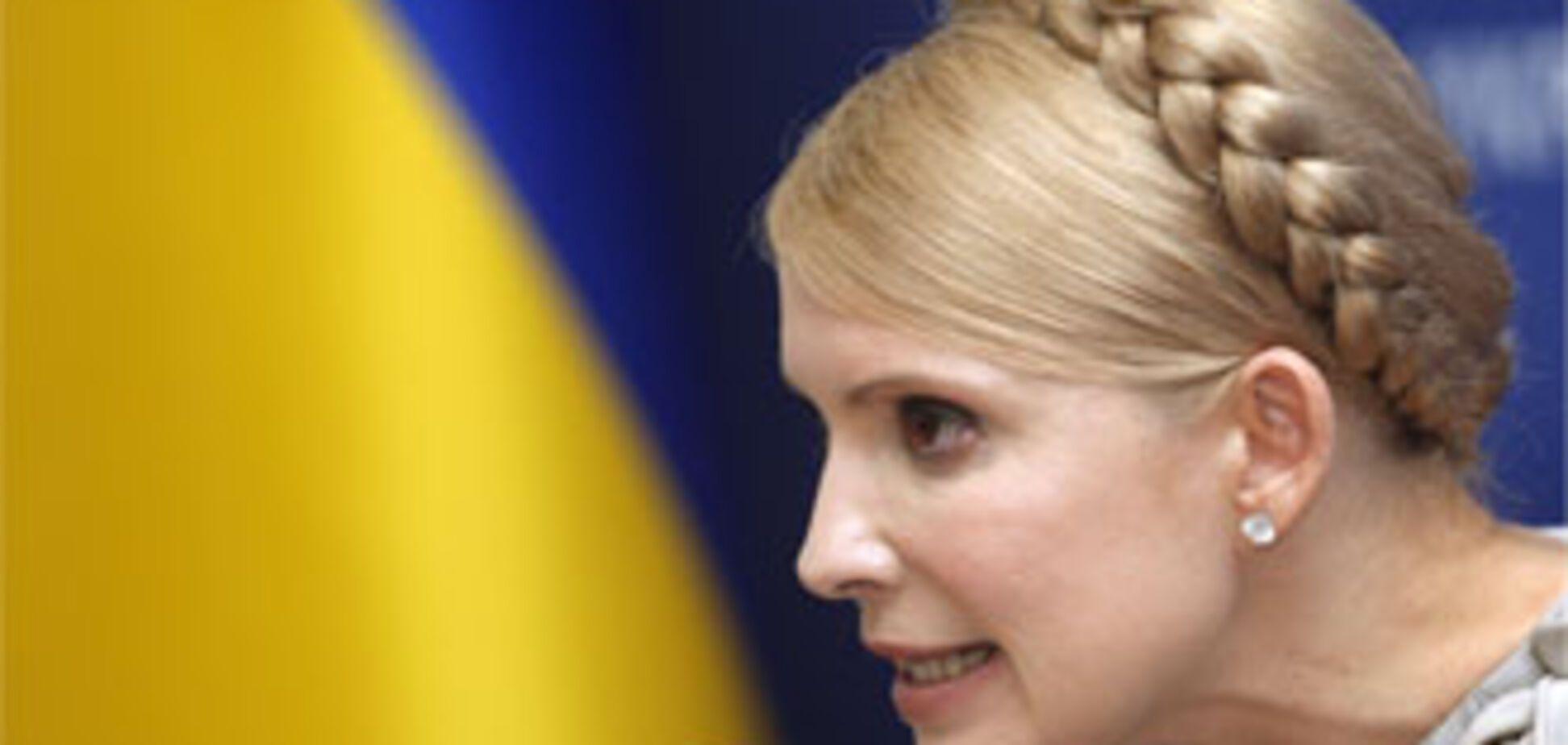 Тимошенко - 'пятая колонна' Москвы