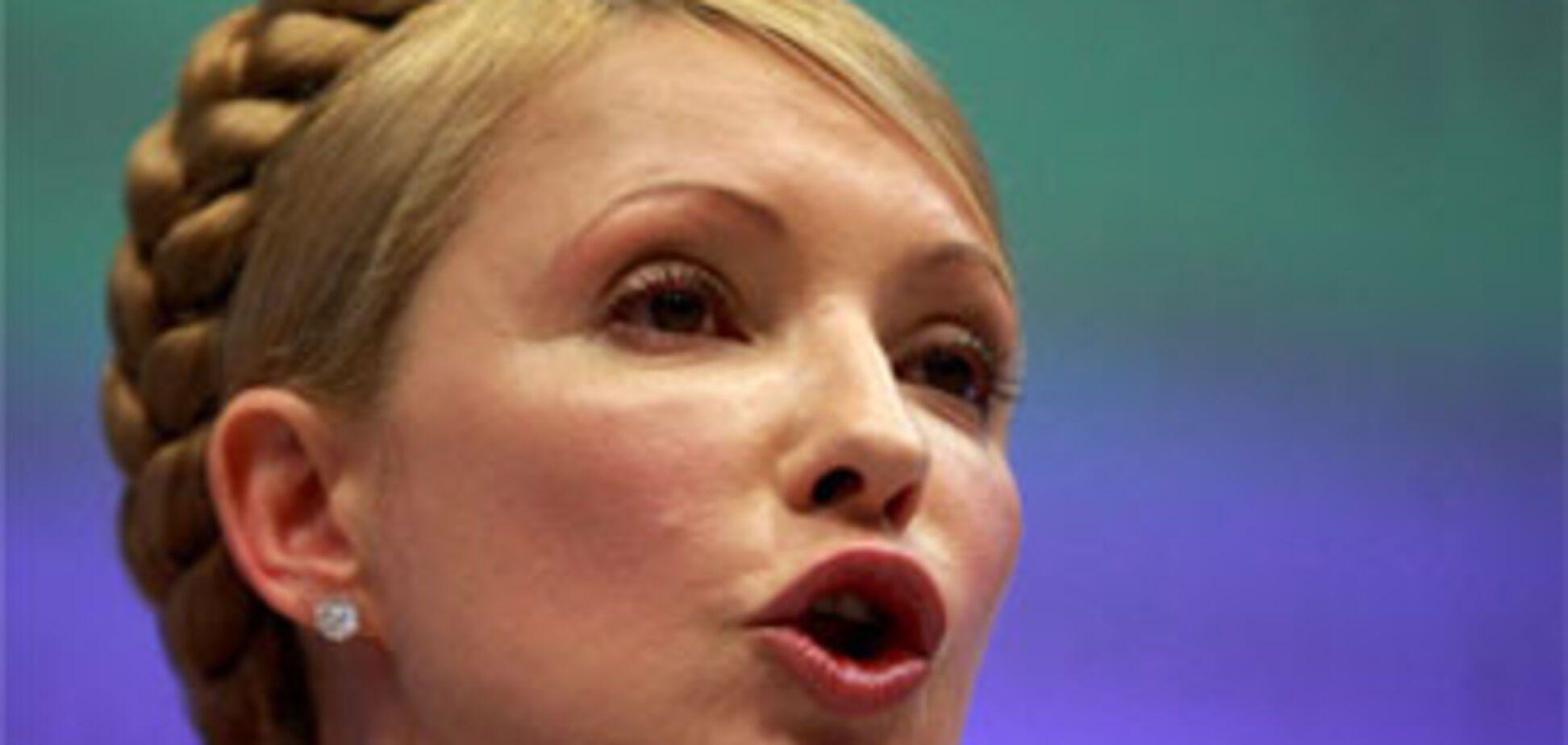 Тимошенко не решилась узаконить договор с Путиным
