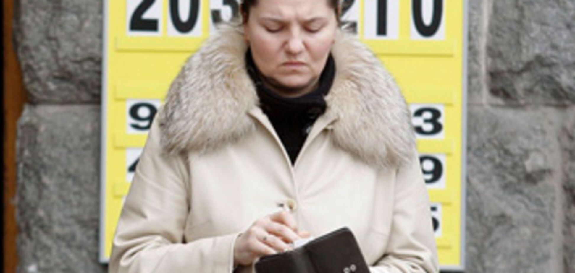 Зарплаты украинцев упали до уровня 1999 года