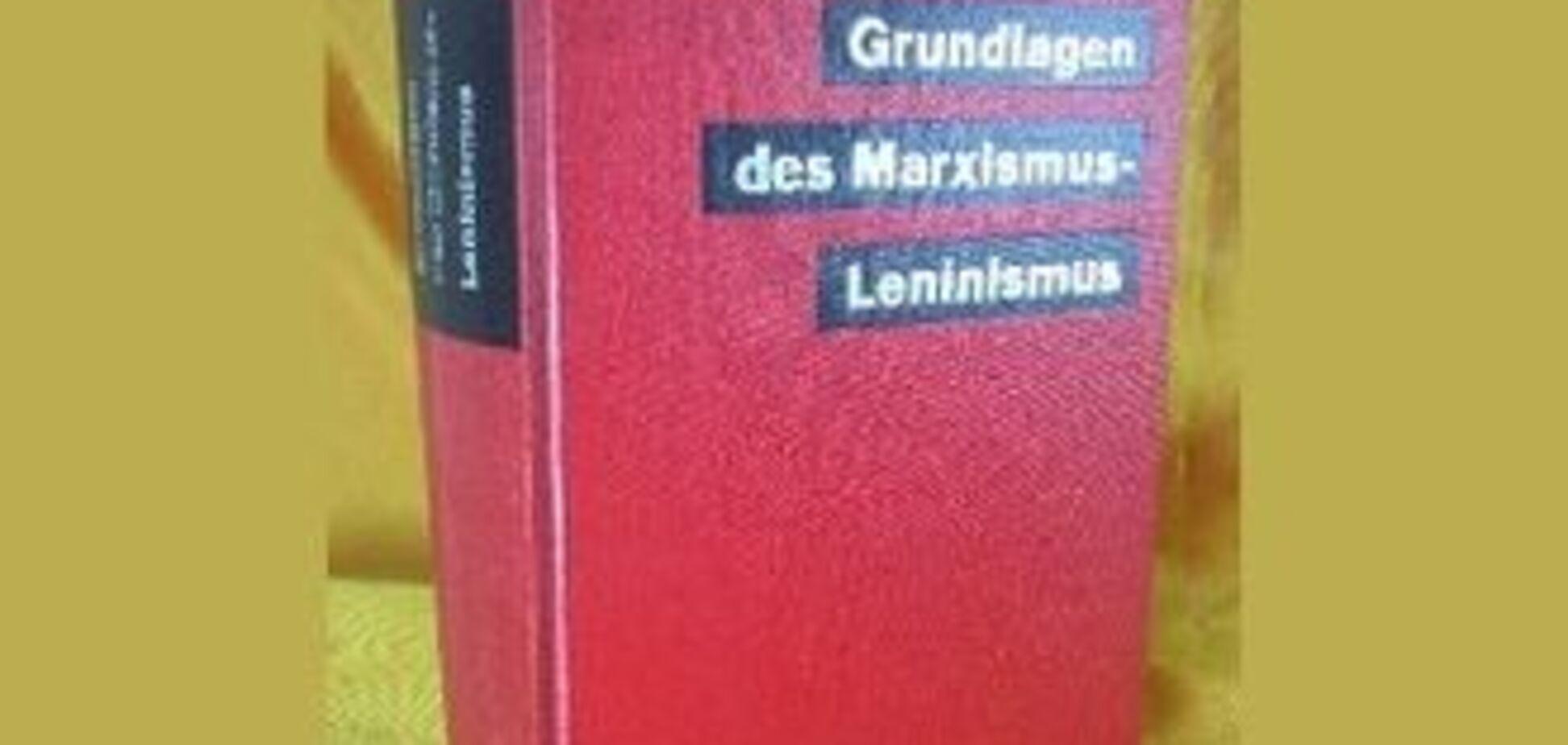 Меркель закінчила аспірантуру з трійкою з марксизму