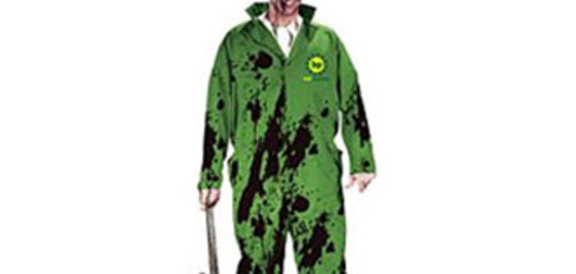 Костюм працівника BP став кращим для Хелловіна
