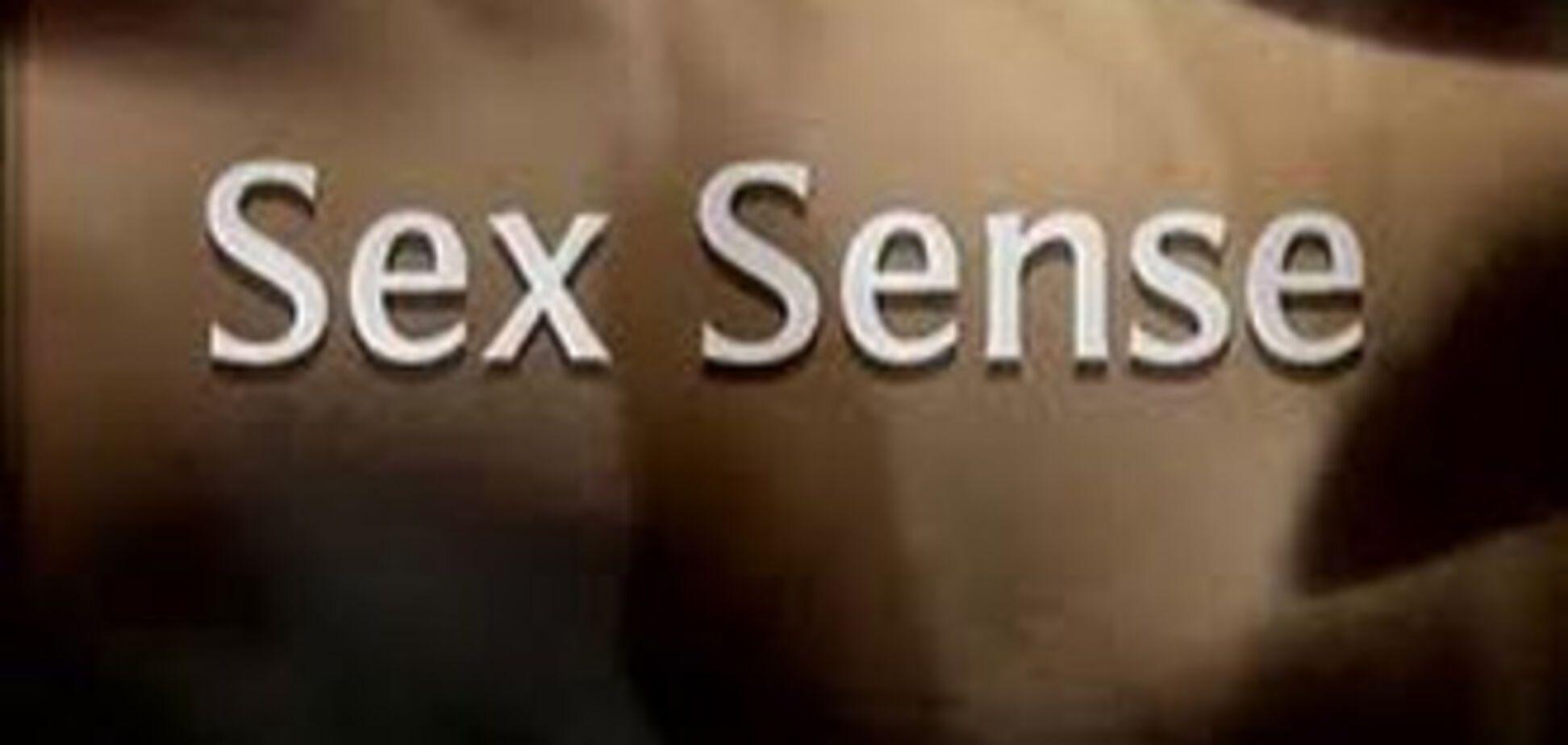 У сексу є 'вороги', яких потрібно знати в обличчя