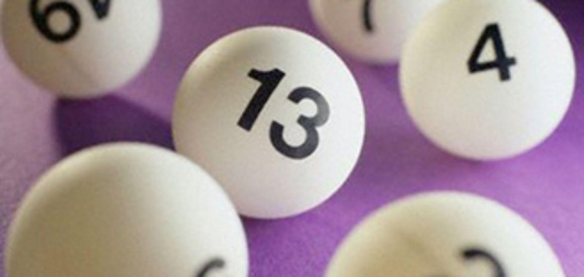 Переможці лотереї проігнорували виграш в 44 мільйони
