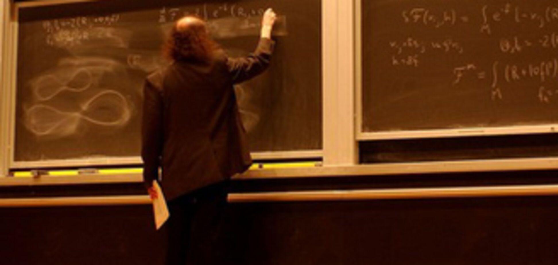 Всесвітньо відомий математик став бомжем