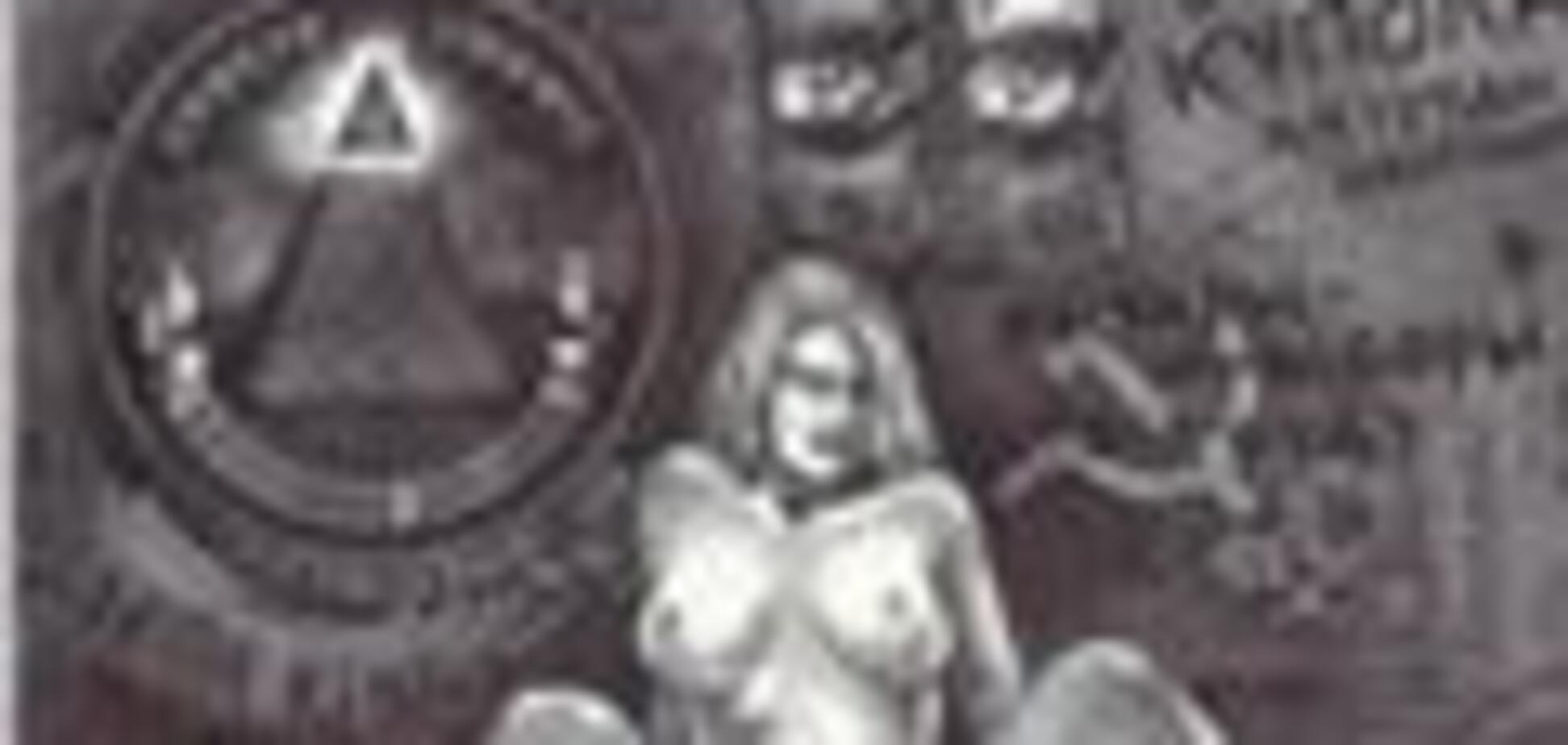 Так выглядит проституция в Раде. ФОТО
