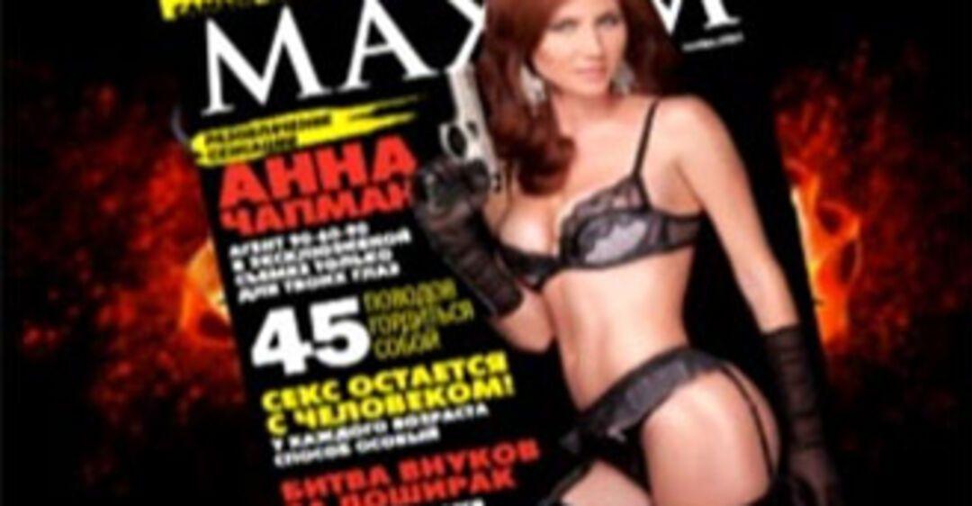 Анна Чапман Голая Правда О Украине