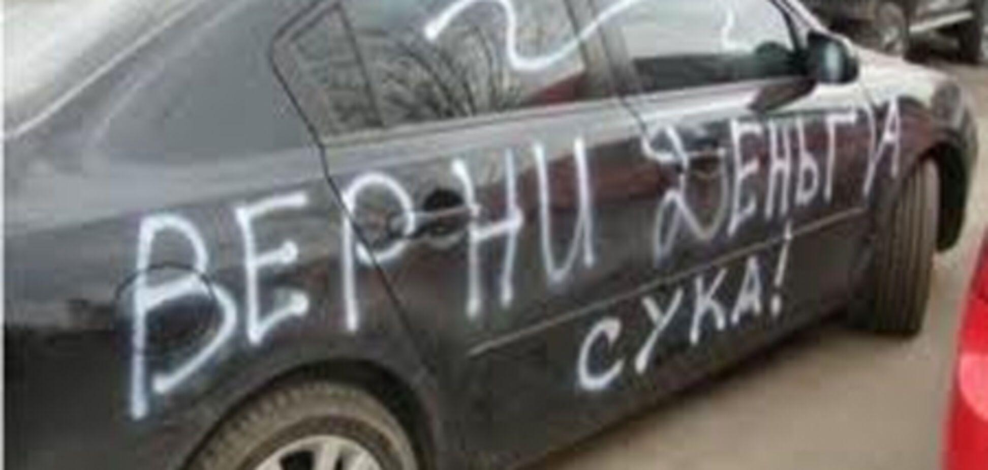 Расследование: У должников ЖКХ в России отбирают детей
