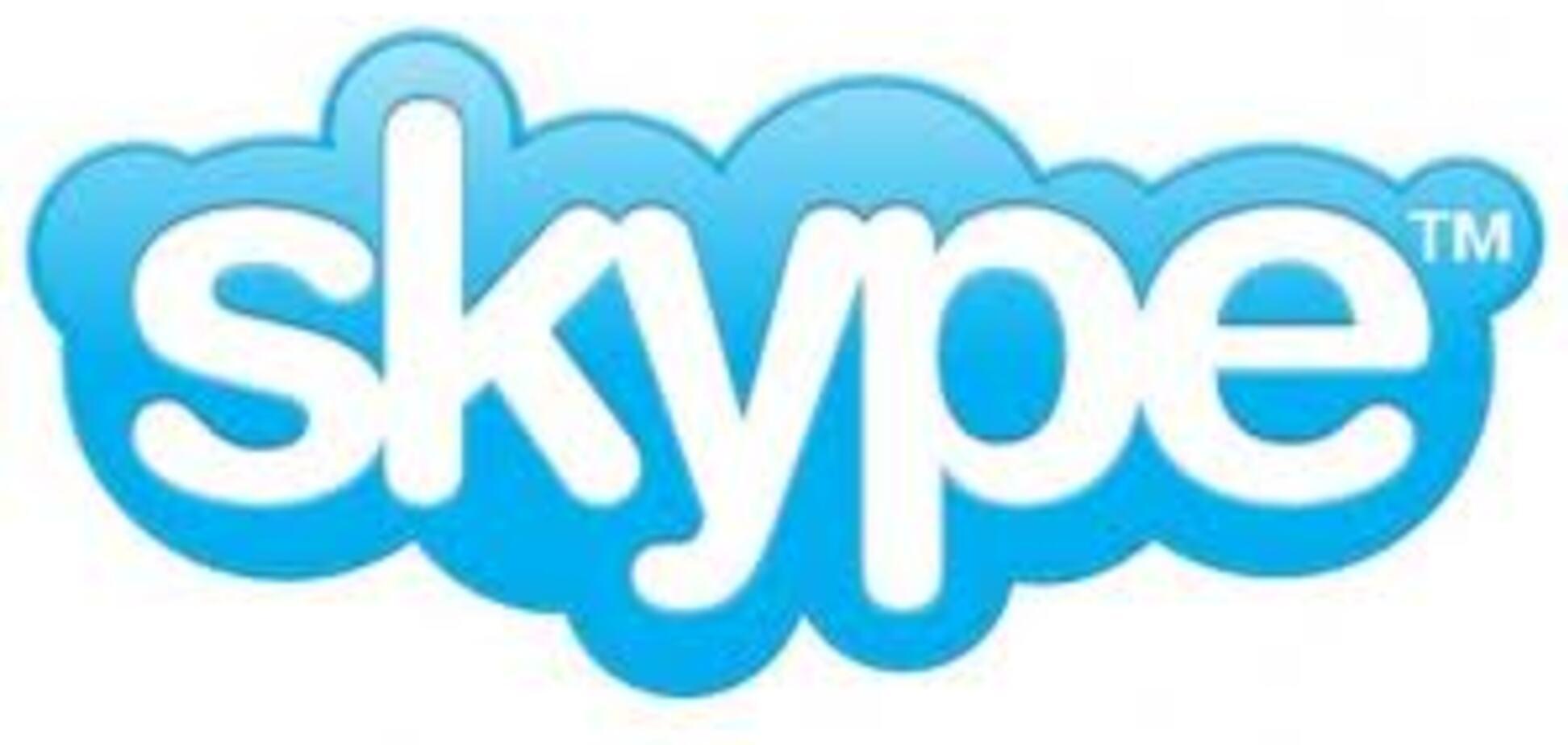 Гитлер дал комментарий по поводу отключения Skype. ВИДЕО