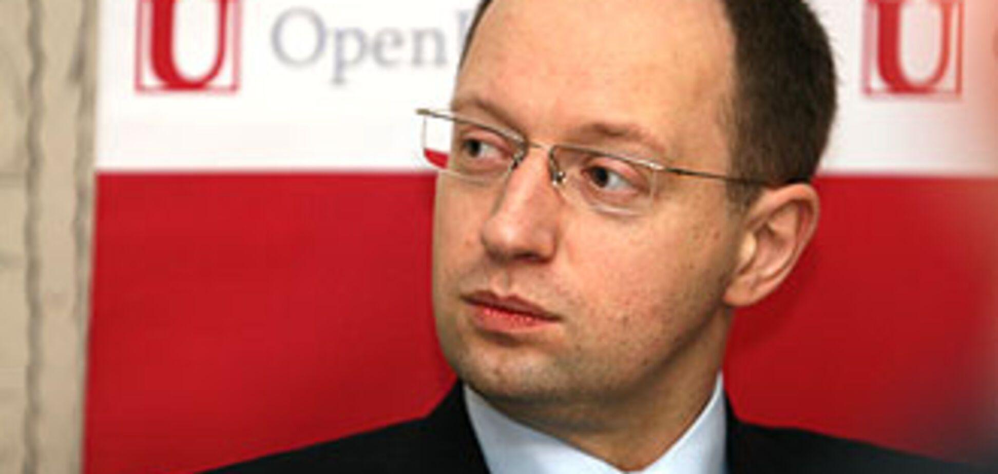 Яценюк может стать новым премьером