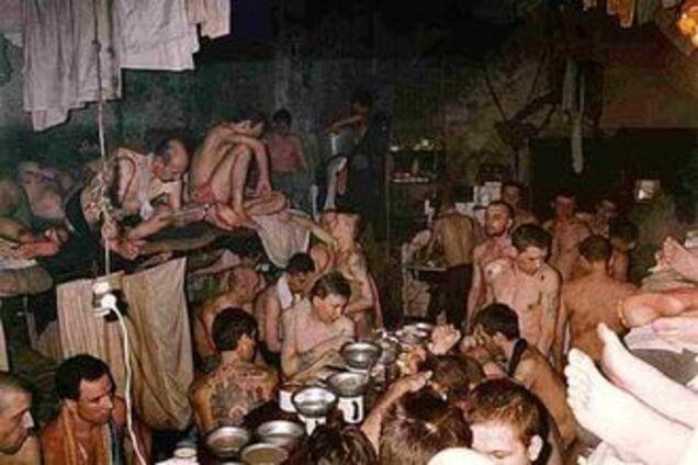 Смотреть ганг банг еблю в тюремной камере