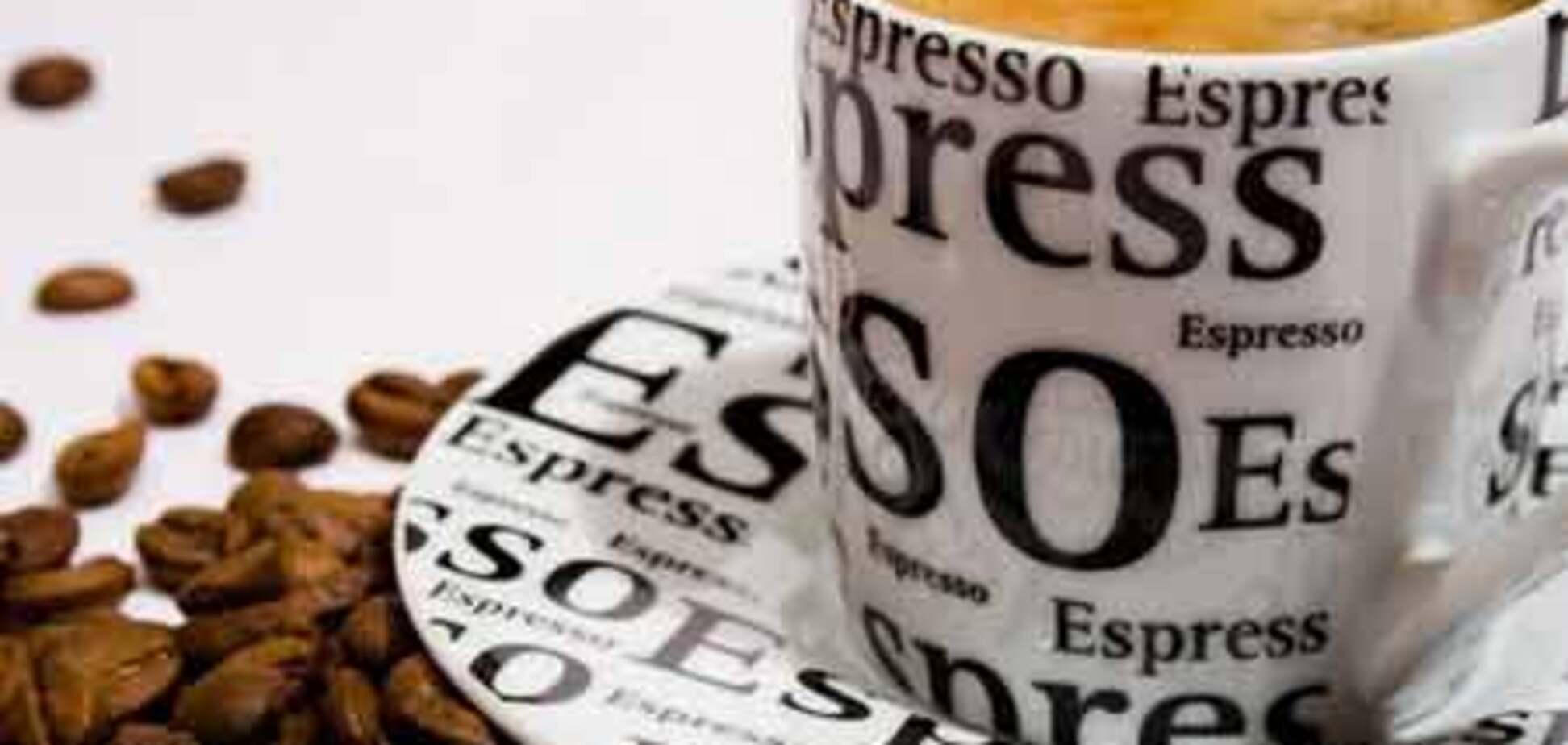 Кофе эспрессо опасно для сердца