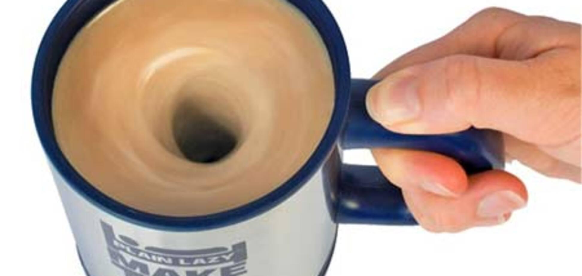 Чашка сама размешает ваш кофе