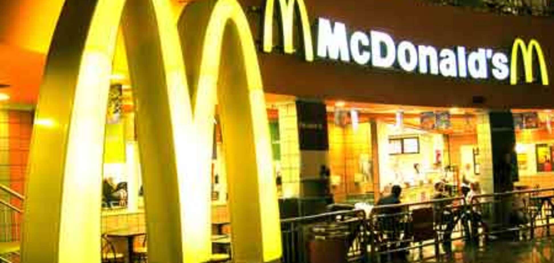 ТОП-10 самых красивых «Макдональдсов»