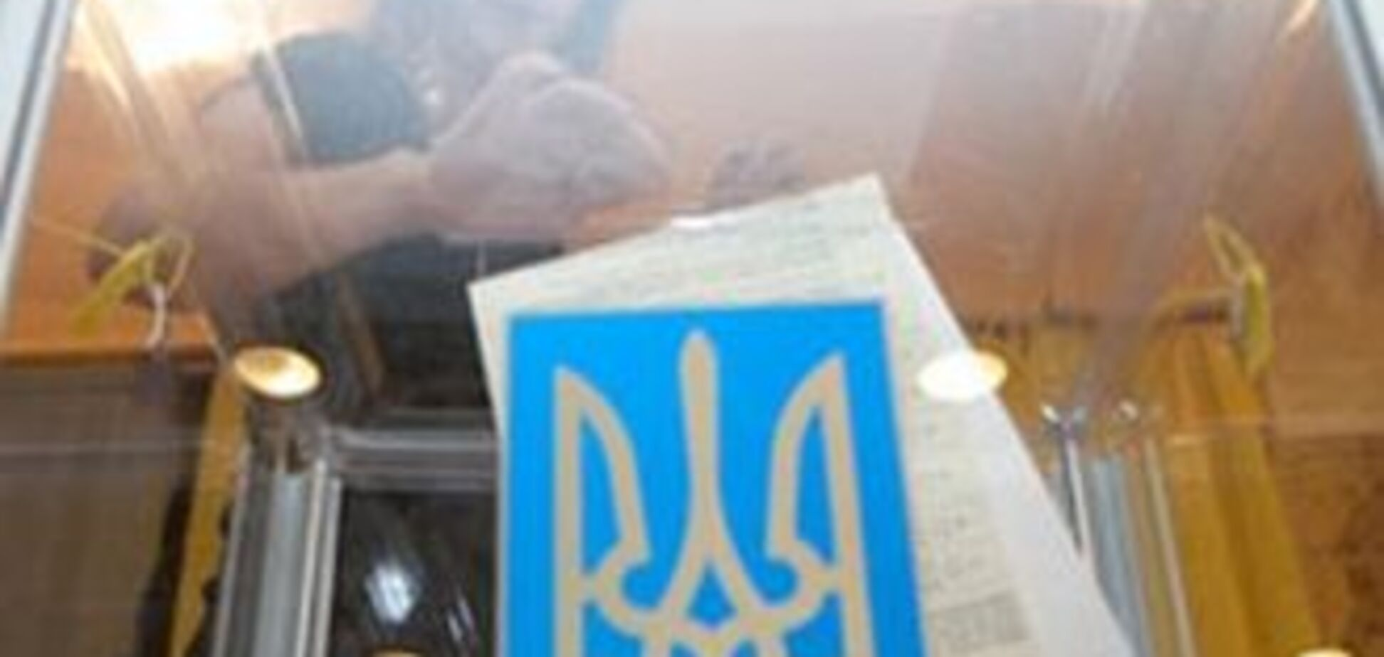Янукович придумав протиотруту від фальсифікацій на виборах