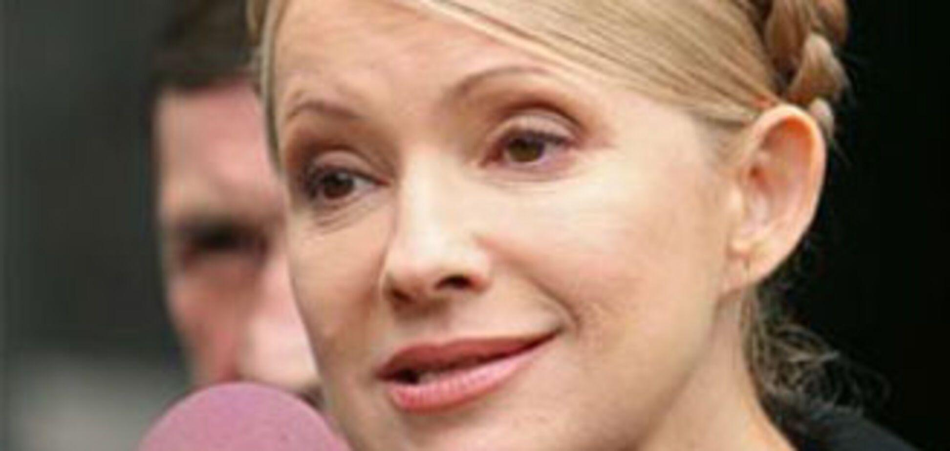 Тимошенко спровокує народне повстання