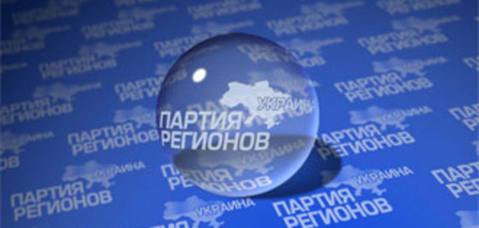 ПР зафіксували' каруселі' у Львівській області
